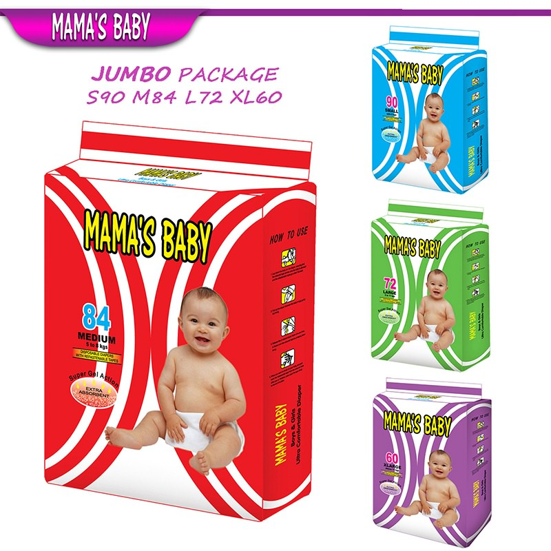 the best baby diapers