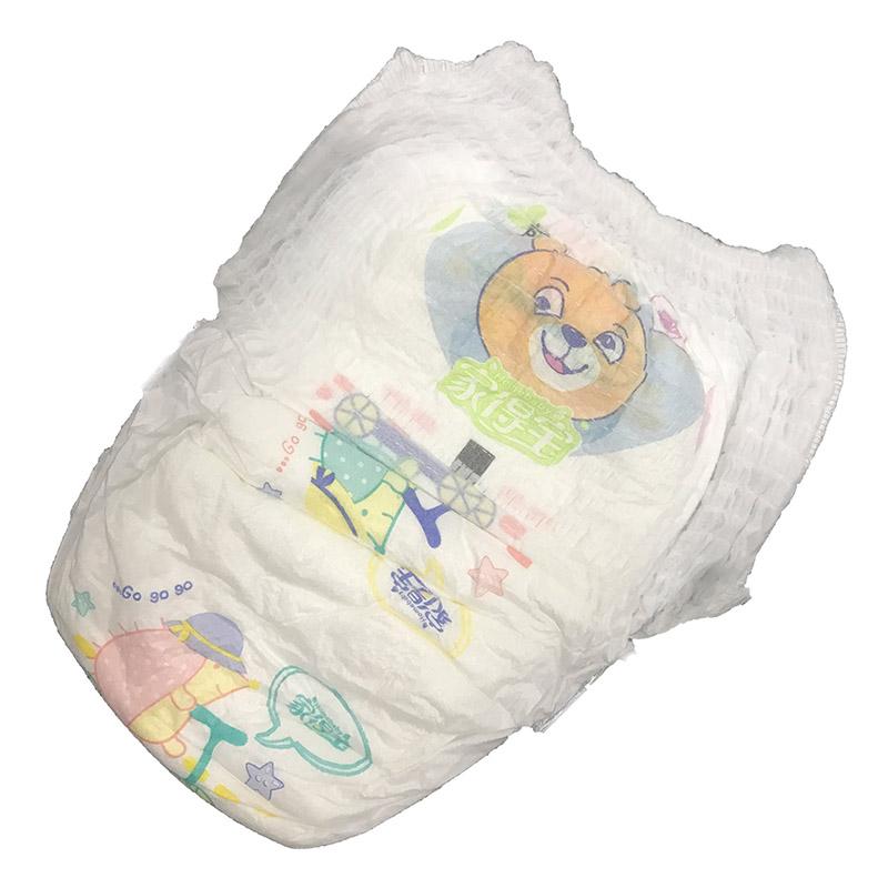 baby diaper pants online