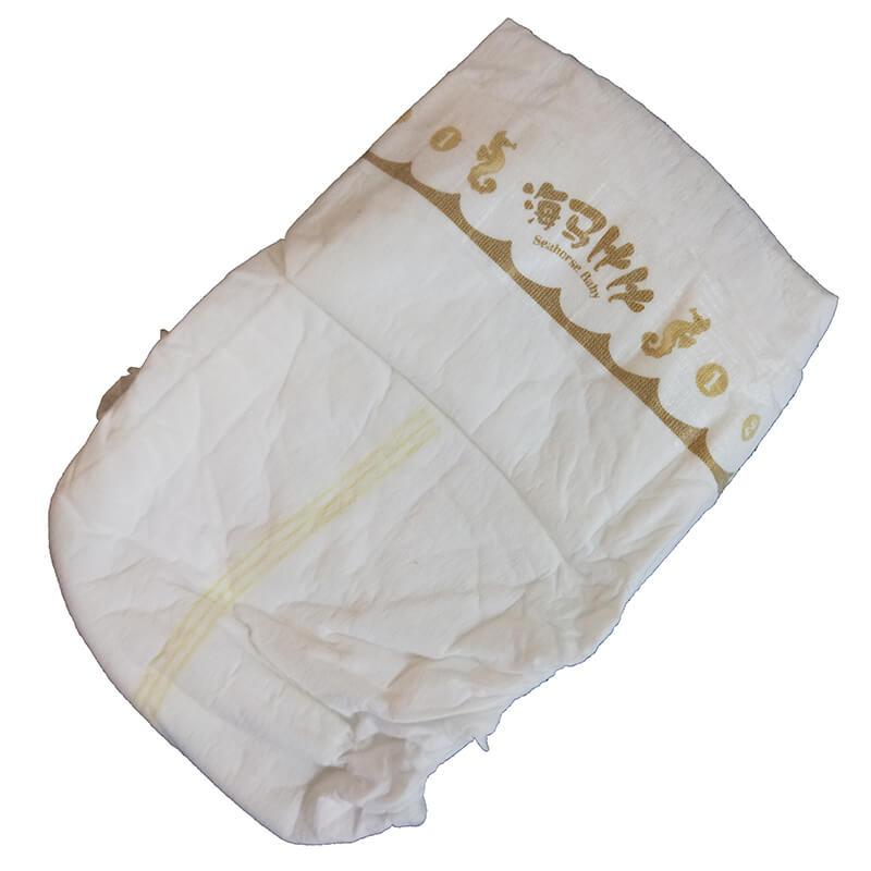 baby diaper factory