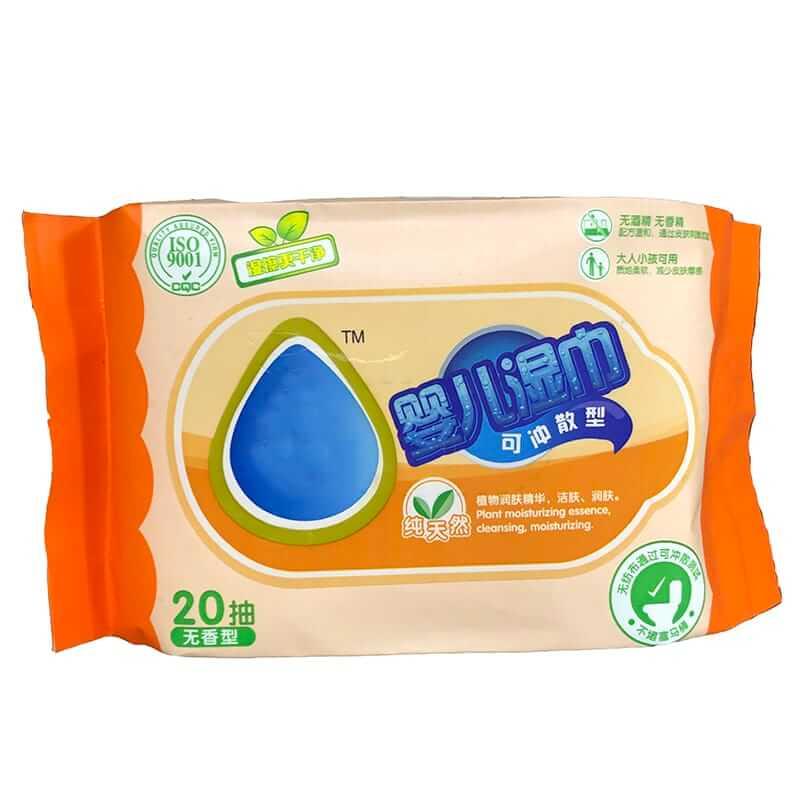 flushable baby wipes