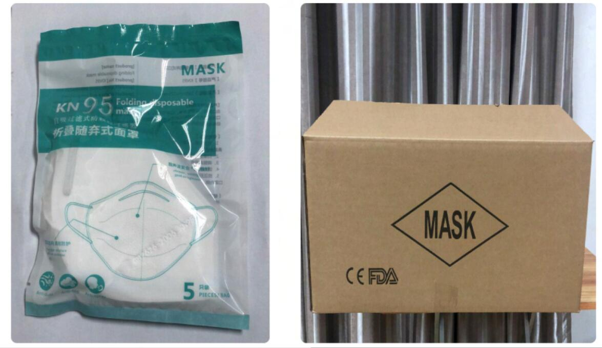kn95 mask disposable